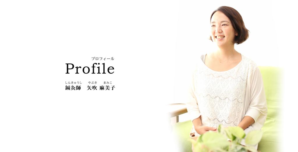 profile1 5